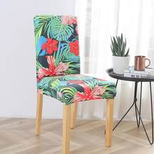 Romantic Flower Chair Covers Removable Washable Dining Chair Protector Cover Slipcover For Hotel Dining Room Chair(China)