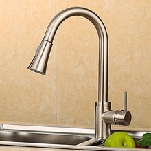 Faucet Aerator Stainless Steel Faucet Aerator Tool Kitchen Faucet Pull Out Sprayer Single Hole Swivel Sink Mixer Tap L626 68 45cm stainless steel kitchen sink big size topmount single bowl water tank pull out kitchen faucet sink accessories