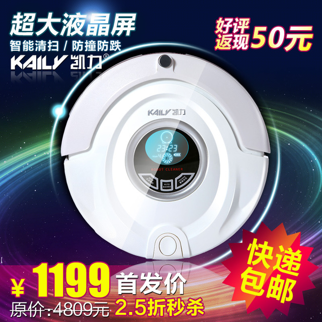 Kelly 310a sweeper ultra-thin household intelligent fully-automatic robot vacuum cleaner charge cleaning machine