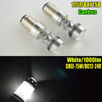 2pcs White Red Amber 1157 1000lm BAY15D BA15D Car Led High Power Lamp 21 5w Led