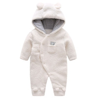 Baby Clothes Baby Rompers For Newborns White Cute Bear Jumpsuits Striped Boy Footmuff Toddler New Born Baby Girl Romper Clothes