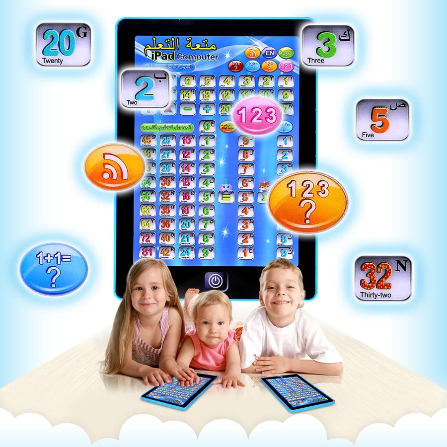 Vervoering Arabisch En Engels Speelgoed Pad Leren Machine Met Song Nummer En Brief Wiskunde Leren Educatief Speelgoed Voor Islamitische Kinderen Knappe Verschijning