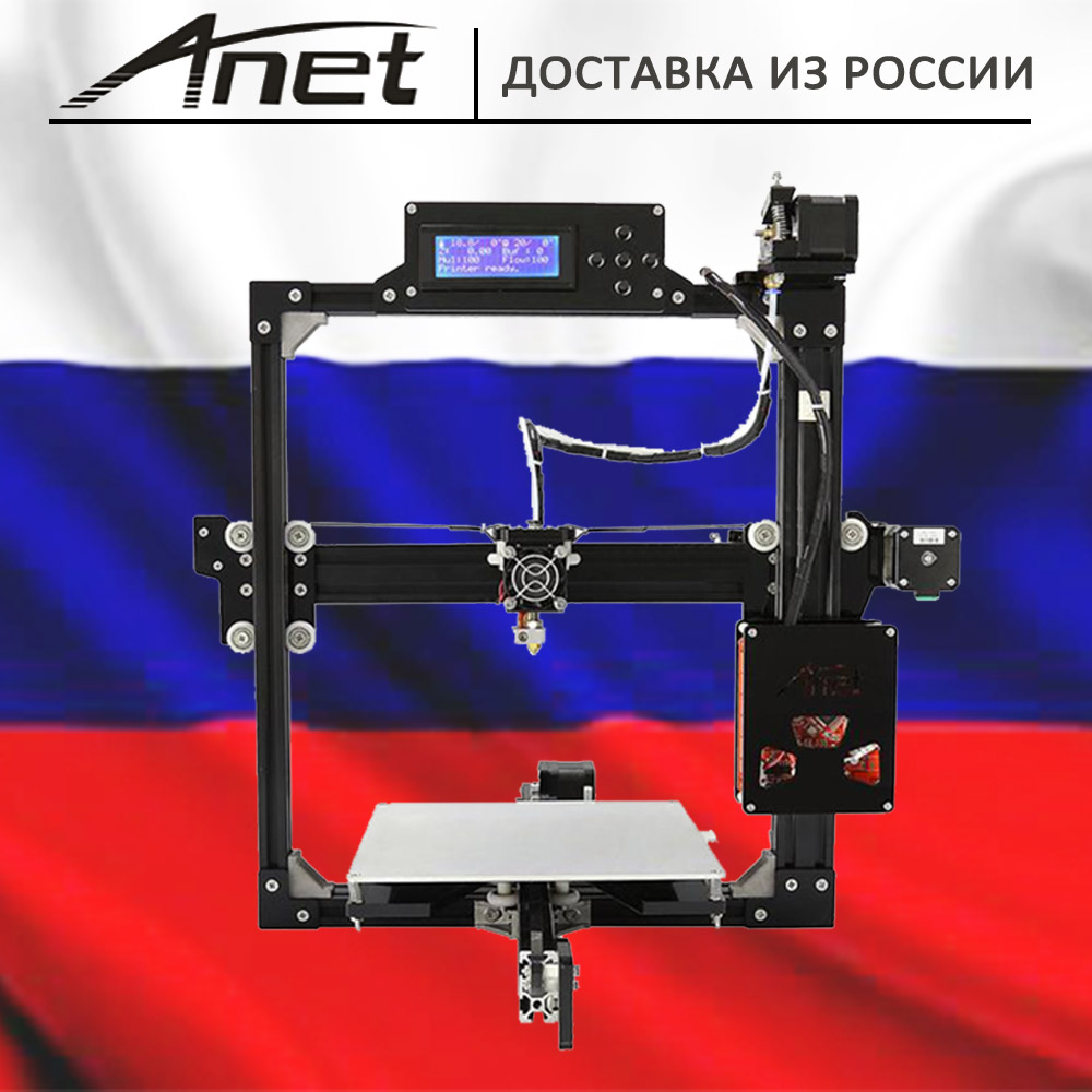OFFICIAL! Anet 3d printer Anet A2 Black 2004 LCD /Metal aluminium frame/8GB microSD and plastics as gift/shipping from Moscow