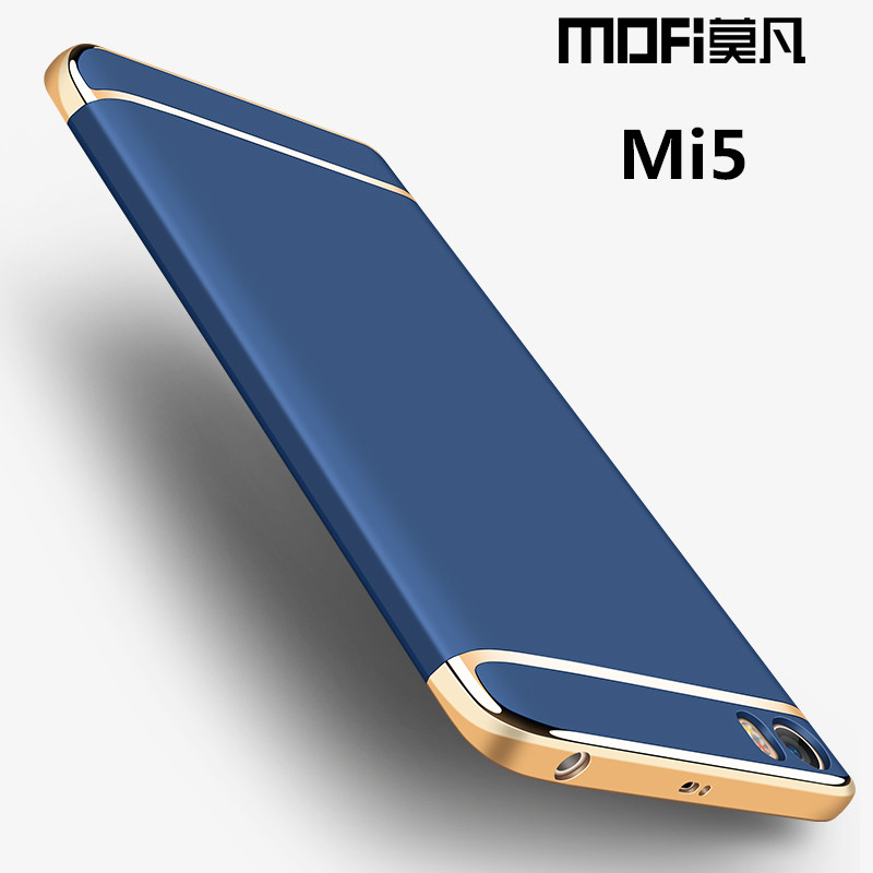 xiaomi mi5 case MOFi original xiaomi mi5 pro prime case cover hard coque phone fundas xiomi mi5 back case 5.15 inch m5 cover