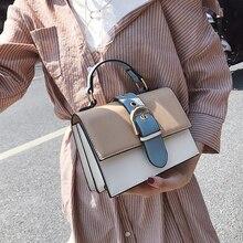 Bolso de diseñador de mujer 2019 a la moda nuevo bolso de cuero PU de alta calidad para mujer con contraste para mujer bolso bandolera