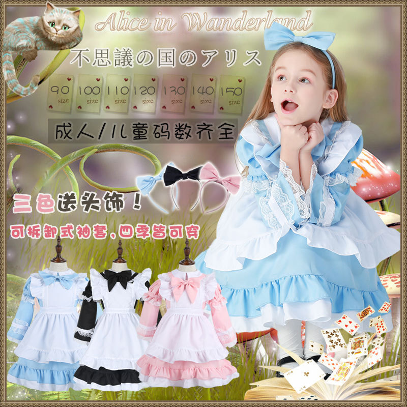 Reasonable Child Cinderella Maid Cosplay Costume With Head Scarf Comfy Fairytale Fancy Outfit Perfect For Your Girl Girls Costumes