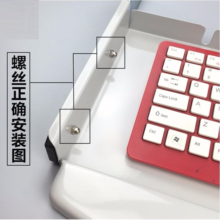 keyboard bracket9