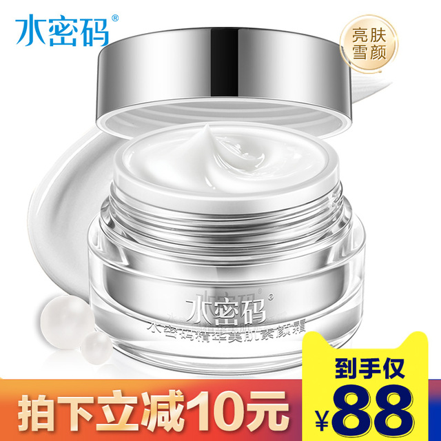 V7 Toning Light Lazy Cream Whitening Oil-Control Moisturizing Brighten Skin Color 50ml Concealer Nude Makeup Face Cream