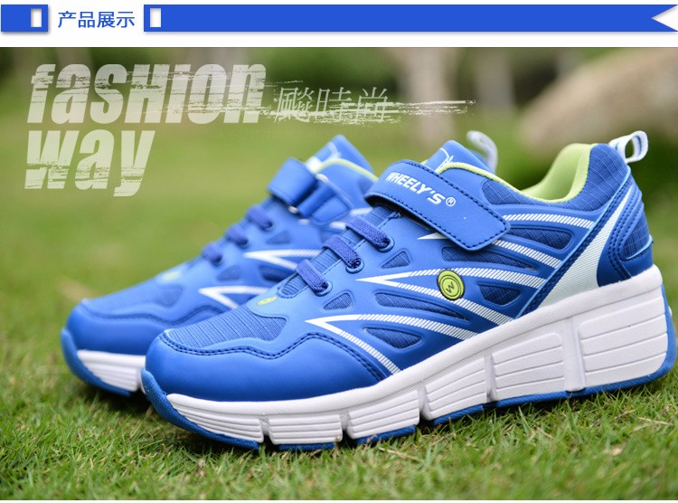 wholesale kids shoes sneakers