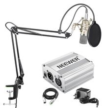 Neewer NW-700 Condenser Microphone Kit NW-35 Boom Scissor Arm Stand with Shock Mount for Home Studio Recording 48V Power Supply(China)