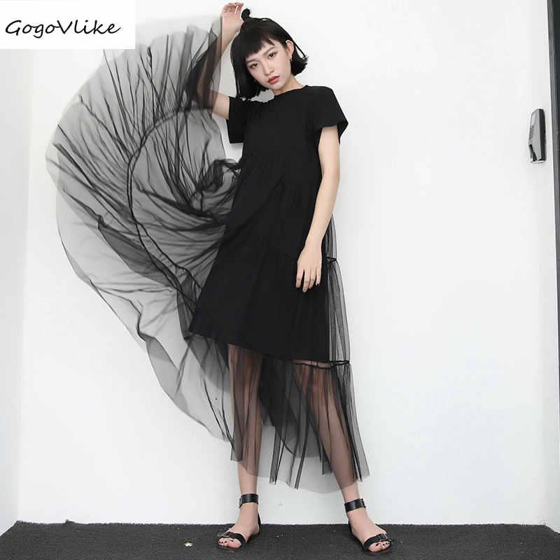 Women Dress Tulle Spliced Black Irregular Shirt Dress Mesh Loose 2018 Summer Vestidos Clothing Big Size Short Sleeve LT351S50