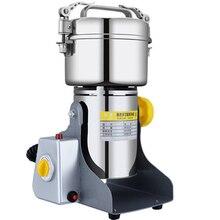 800 г зерновые специи Hebals злаки кофе сухой пищевой мельница шлифовальная машина gristmill домашняя медицина мука порошок дробилка