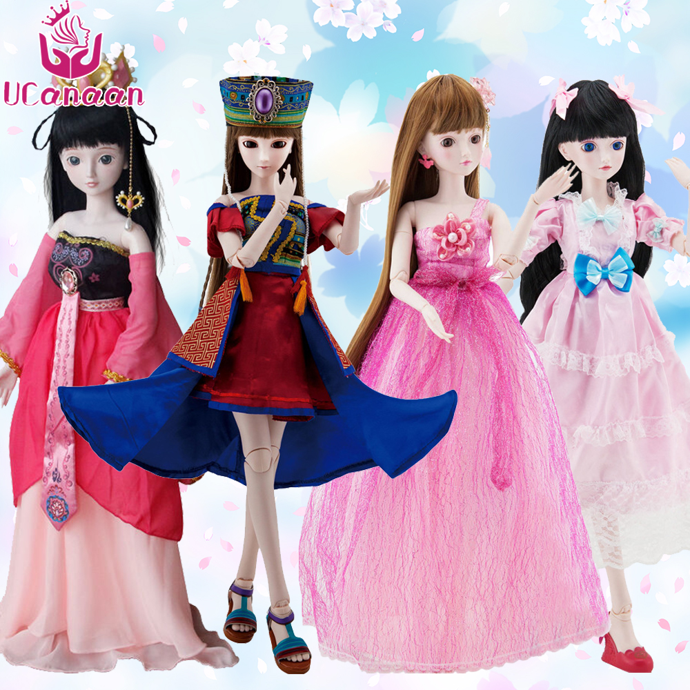 60cm Large BJD/SD Doll Toys 19-Jointed Body Cosplay Fashion Dolls with Clothes Outfit Shoes Wigs Hair Makeup Gift Collection