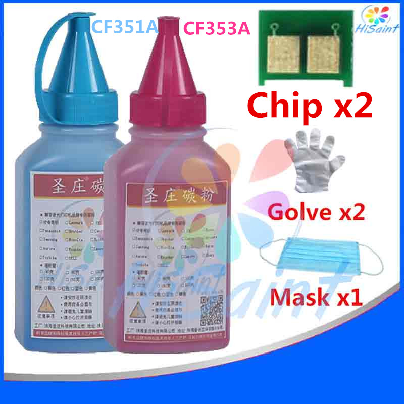 [Hisaint] For HP CF351A CF353A Toner Powde&Chip Glove Mask LaserJetPro MFP M176n 177fw Printer Powder New Arrivals