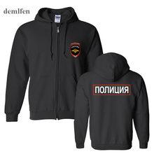 32d6400d7c3f6 Министерство внутренних дел полиции России Толстовка для мужчин толстовки  мужской повседневное бренд кофты забавные осенние пальто