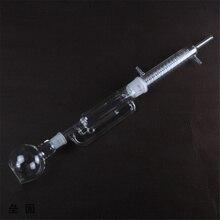 500 мл, стеклянный Soxhlet корпус экстрактора& Грэм конденсатор змеиной формы конденсатор, 1 плоское дно колбы для извлечения липидов