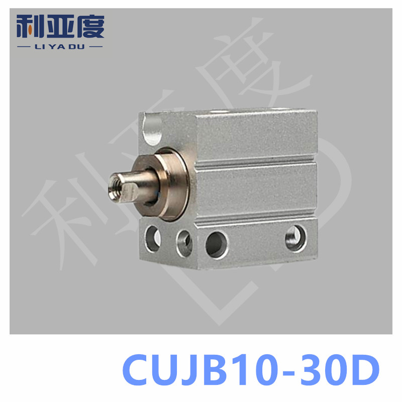 SMC type CUJB10-30D small free mounting cylinder CUJB10*30DSMC type CUJB10-30D small free mounting cylinder CUJB10*30D