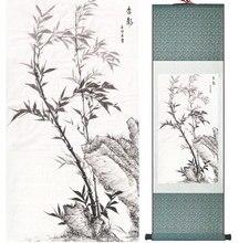 Bambus Malerei Chiense Zeichen Und Blume Malerei Home Office Dekoration  Chinesischen Schriftrolle Malerei 041209