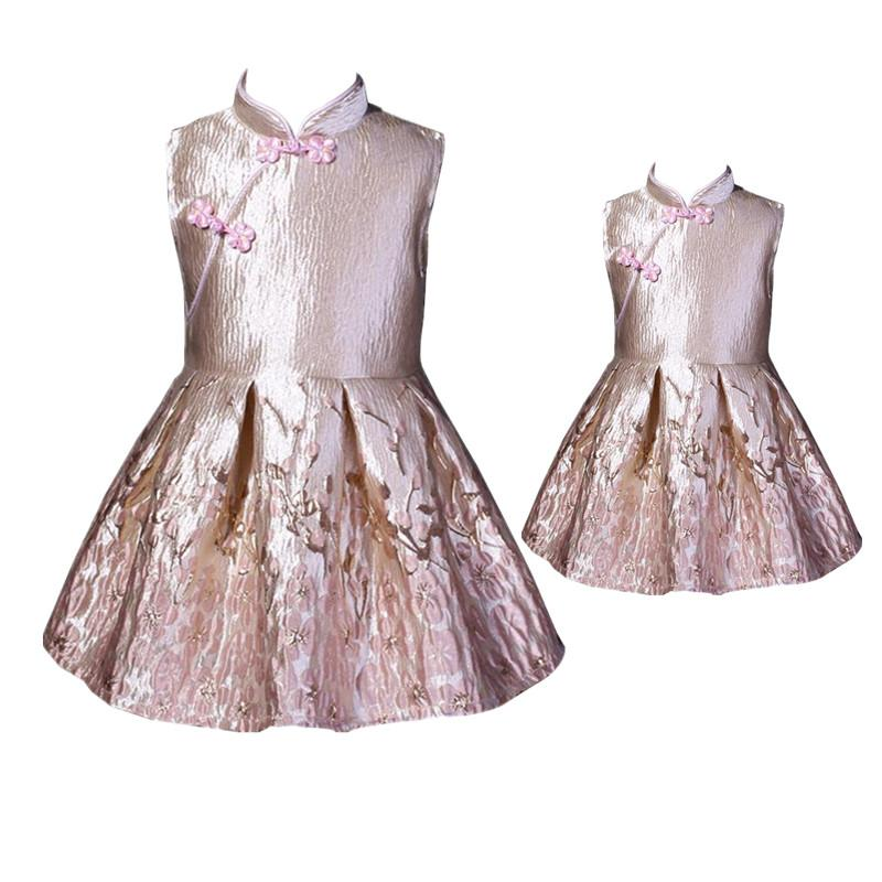 15fb4f3865 Mom Girls Dress Mother Daughter Flower Tutu Dress 2018 Mommy Girl Matching  Twinning Party Dress Family Look Outfits JN572-in Matching Family Outfits  ...