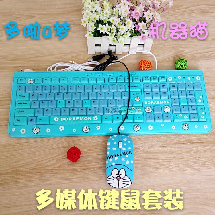 MAORONG TRADING Doraemon usb wired keyboard and wireless mouse slim ...