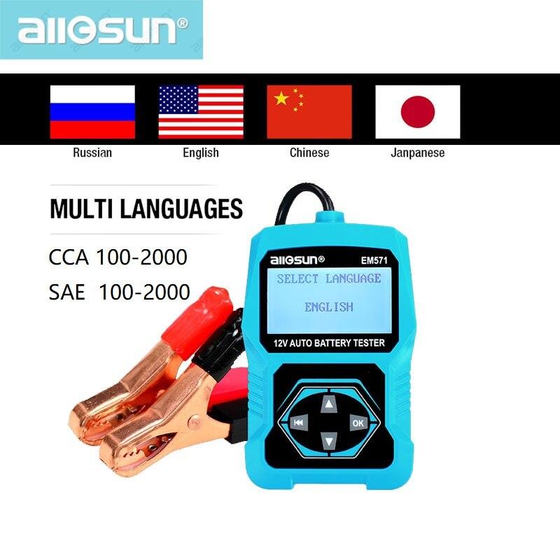all-sun EM571 12V Automotive Digital Car Battery Tester 100-2000 CCA LCD Cranking Charging Tester Diagnostic Tool Russian