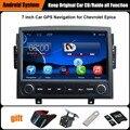 Обновлен Оригинальный Android Автомобилей мультимедиа Плеер Автомобиля Gps-навигация Костюм для Chevrolet Epica 2006-2010 Поддержка Wi-Fi Bluetooth