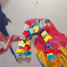 1Pcs Small Middle Sized Parrot toys Chew Toys Climbing bird toy Ladder Colorful Block Chewing Strings Bird cage accessories