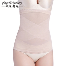 2 pieces of thin seamless underwear summer invisible abdomen belt waist clip plastic postpartum