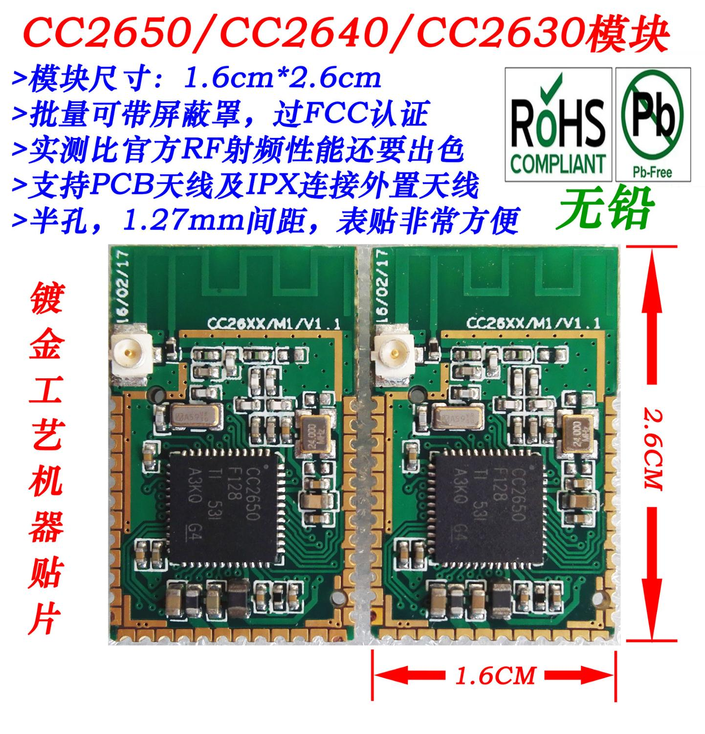 CC2640 CC2630 CC2650 Bluetooth module, ZigBee module,-in FM Transmitters  from Automobiles & Motorcycles on Aliexpress.com | Alibaba Group