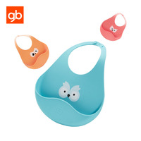 GB Cartoon Eyes Silicone Baby Bib Comfort Fit Adjustable Buttonholes Toddler Feeding Bibs Waterproof Portable Bibs