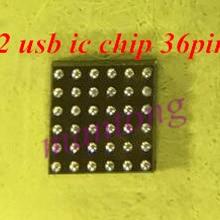 10pcs 1610A1 1610A2 1610A3 610A3B 1612A1 charger charging ic