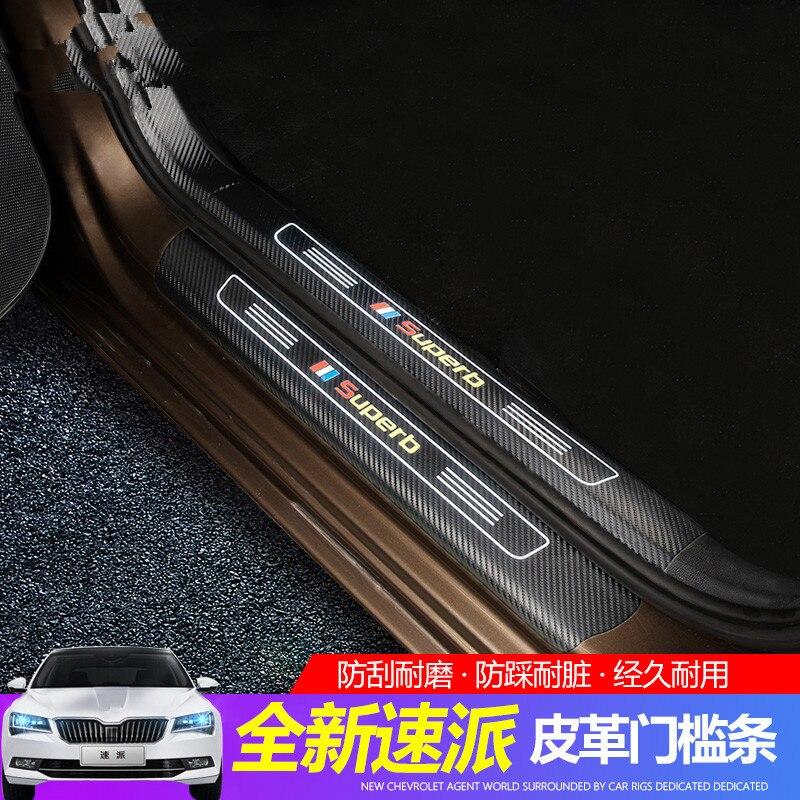 ABS Plastic Rear Bumper Protector Sill Plate for 2016-2017 Mitsubishi Outlander
