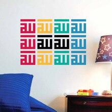 цена на Colorful Islamic Wall Sticker Decal/ Removable Adesivo De Parede Muslim Home Decor Murals Art ZY5604