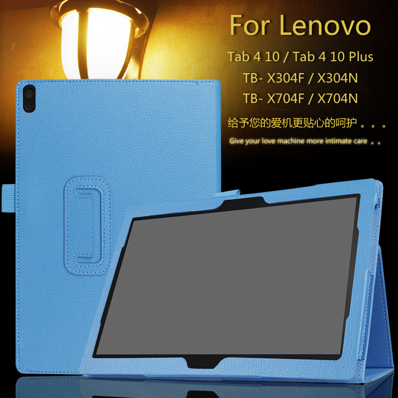 Ultra Thin Litchi Stand PU Leather Protector Case Skin Cover For Lenovo TAB 4 10 / 10 Plus TB-X704F/N X304F/N 10.1 inch Tablet ultra thin smart pu leather cover case stand cover case for 2015 lenovo yoga tab 3 8 850f tablet free film free stylus