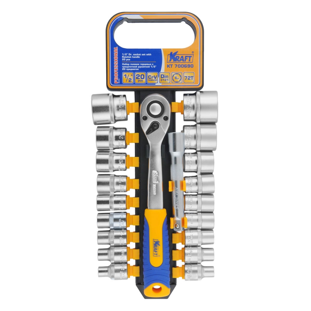 Set socket head KRAFT CT 700690 (18 heads from 8 to 32mm and ratchet wrench reverse) mintcraft pro flexble ratchet wrench