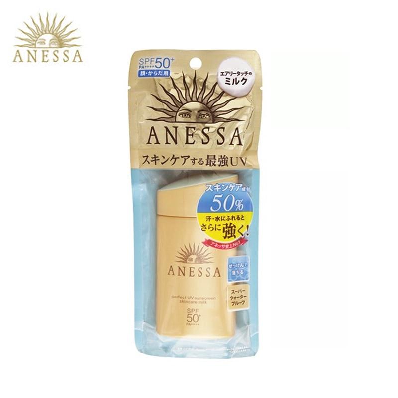 japanese skin care anessa UV sunscreen skincare milk waterproof sweat proof sunblock cream best for swimming