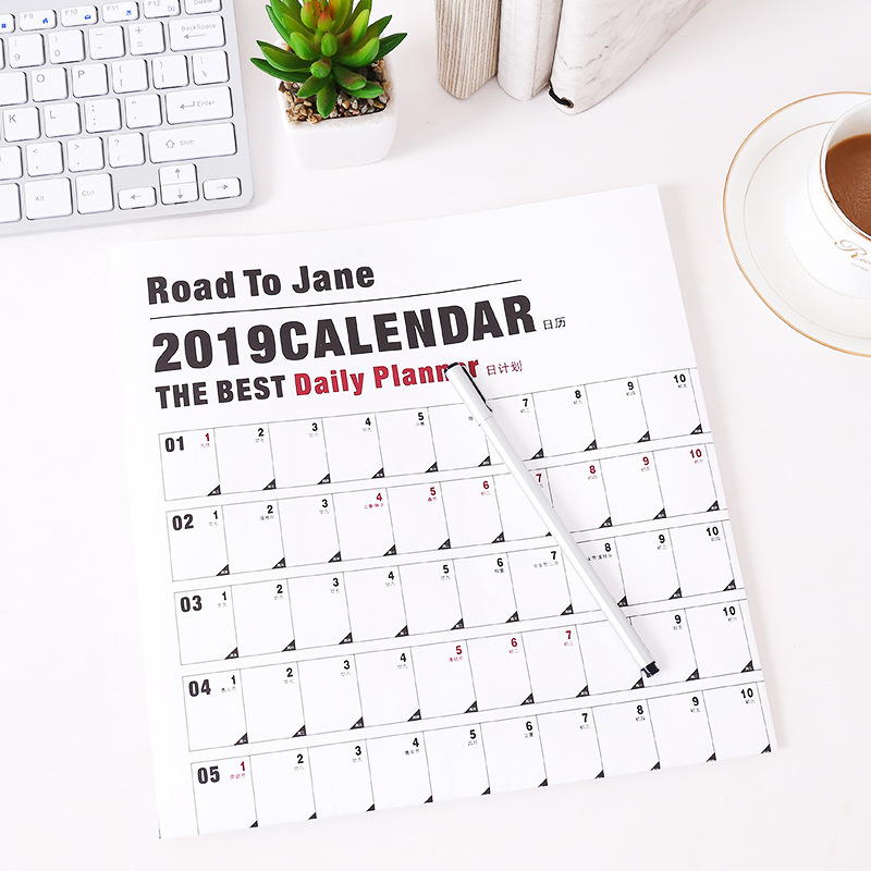 1 Pcs 2019 Cute Cartoon Wall Calendar 365 Days Paper Calendar To Do List Schedule Planner Stationery