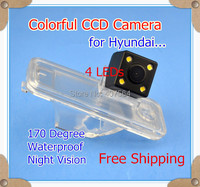 Free Shipping HD CCD 4 LEDs Car Parking Reverse Rear View Camera For 2013 Hyundai New
