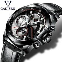 Marca de topo Homens Relógio de Couro Relógio Do Esporte Dos Homens Do Cronógrafo Data Relógio De Quartzo-Relógio À Prova D' Água Relógio de Pulso Dos Homens Militares relogio
