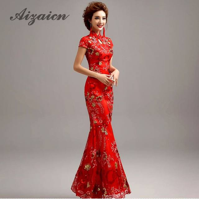 Magasin chinois robe mariage