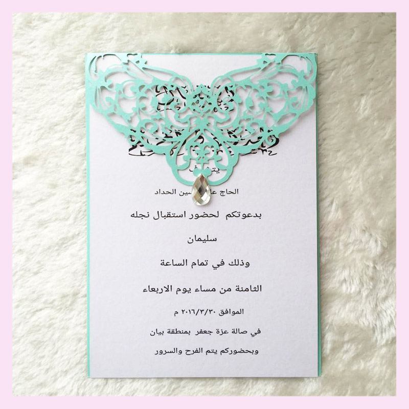 Online Buy Wholesale tiffany blue wedding invitations from China