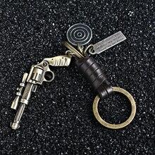 2019 liujun marca joyería vintage aleación de cobre llavero de cuero para novio pistola pareja llavero coche fresco llavero de lujo