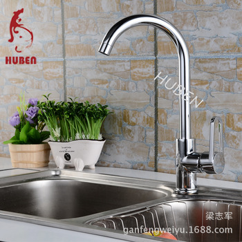 Tiger Ben Full copper faucet kitchen sink faucet hot and cold faucet Caipen leader rotatable faucet