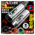 M4 Stainless steel motorcycle exhaust pipe CB400 GP-Force scooter exhaust muffler silencieux moto escape silenciador 100-600cc