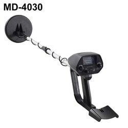 Мелководный металлоискатель MD4030 Охотник с прожектором водонепроницаемый подземный