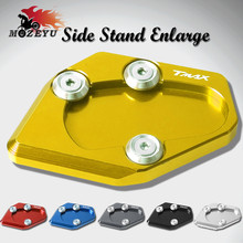 цена на CNC Aluminum Motorcycle Side Stand Enlarger Kickstand Enlarge Plate Red Blue Black Gold for Yamaha TMAX 530 DX XP530 2015-2016