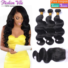 Brazilian Virgin Hair With Closure Body Wave With Lace Closure 4Pcs/Lot Human Hair With Closure Tissage Bresilienne Avec Closure