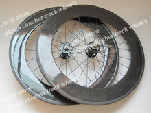 free shipping cost,700C carbon fiber clincher track wheels,single speed fixed gear wheels