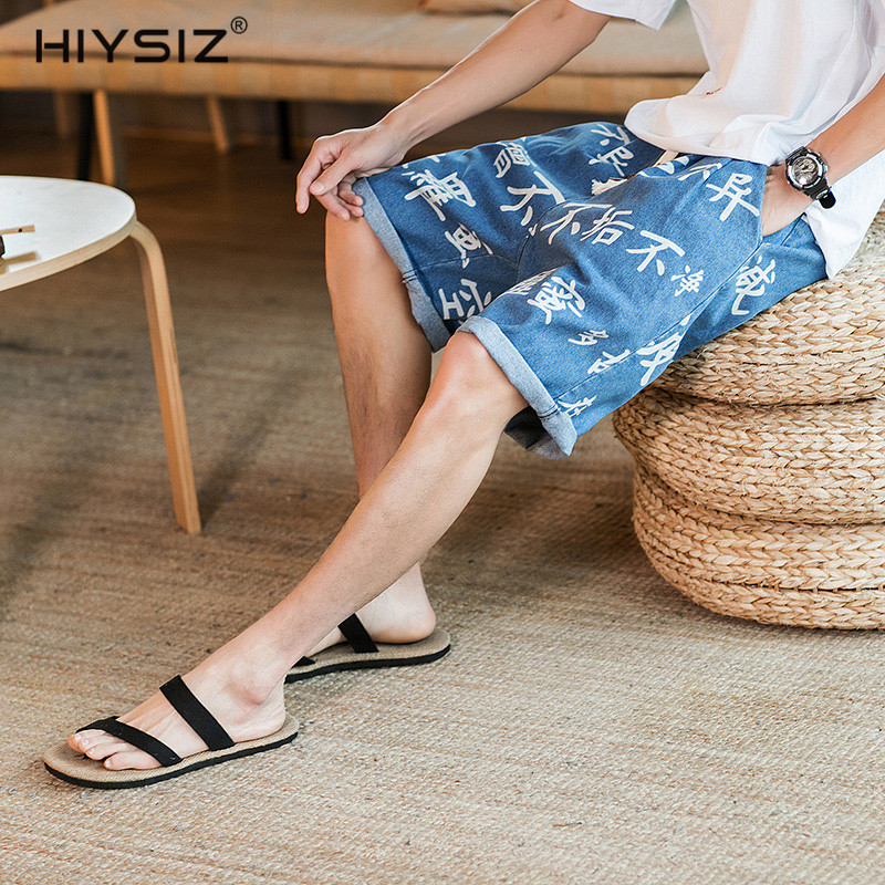 Men's Clothing Practical Hiysiz New Shorts 2019 Baggy Oversize Denim Shorts Japanese Fashion Harem Chinese Style Denim Shorts Casual Streetwear Hot St294 Durable Service