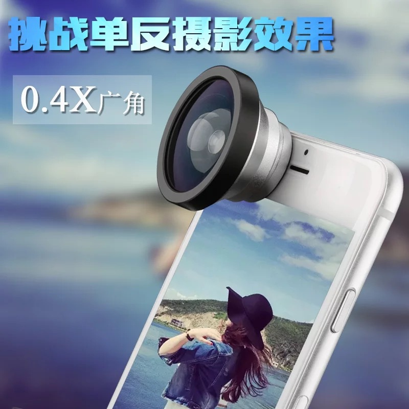 Universal Mobile Phone Lens With Clip 0.4X Wide Angle Lens for iPhone X Samsung S10 Huawei Xiaomi Smartphones Camera Lens